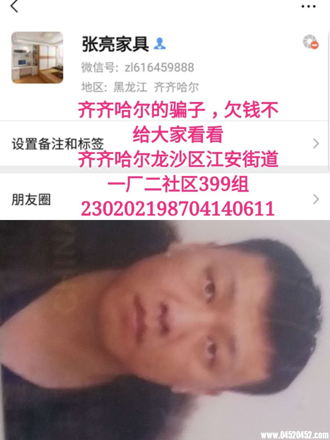 wechat_upload15512763655c76994de2866